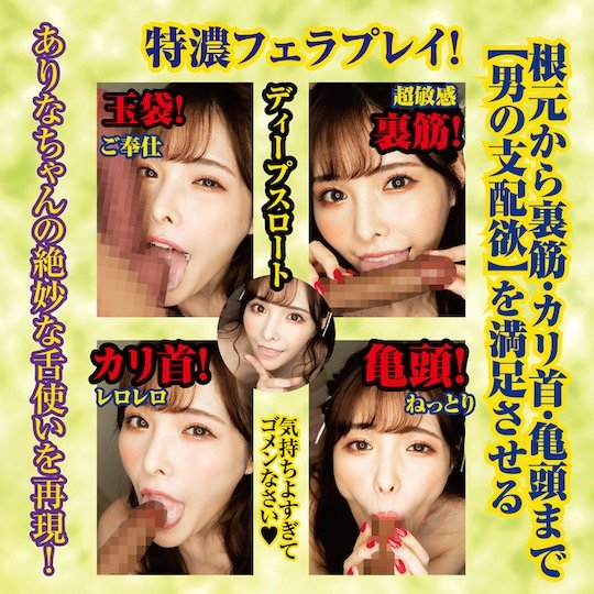 New Electric Rolling Fella Bomber Arina Hashimoto