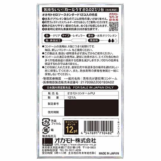Okamoto Zero Zero Two 0.02 Excellent Standard Condoms (12 Pack)