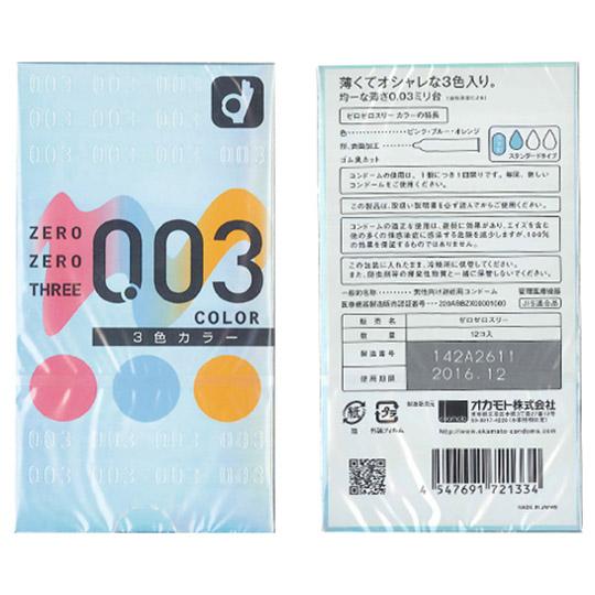 Okamoto Condoms Zero Zero Three 0.03 Color (12 Pack)