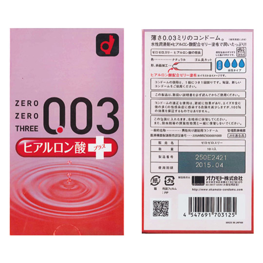 Okamoto Condoms Zero Zero Three 0.03 Hyaluronan (10 Pack)