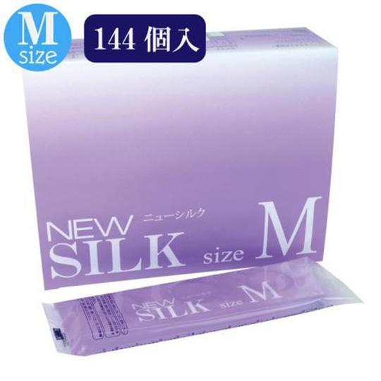 Okamoto New Silk Condoms (144 Pack)