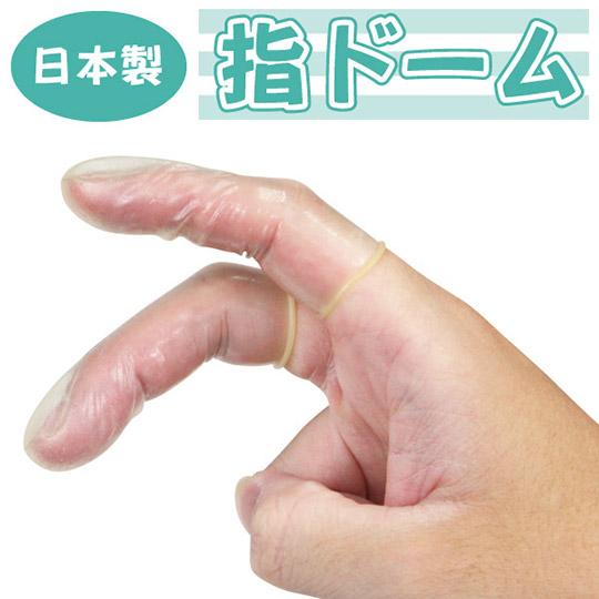 Yubidom Finger Condoms (200 Pack)