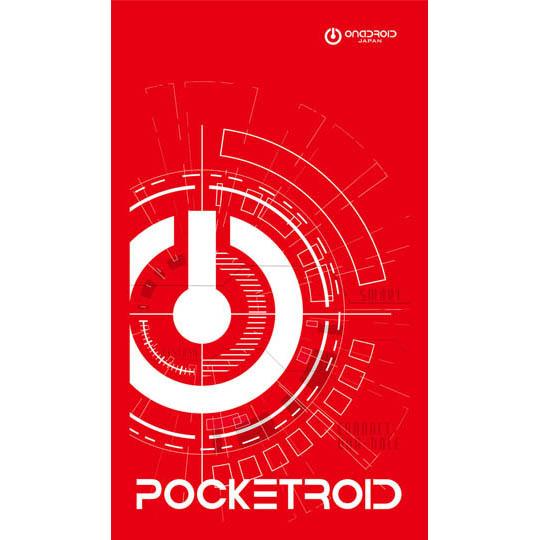 Onadroid Pocketroid Masturbator
