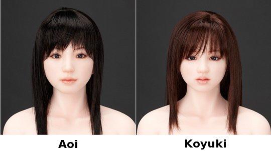 Real Love Doll Ange Bihaku