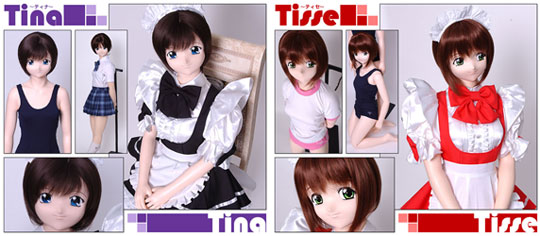 Fantastic Anime Love Doll