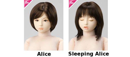 Lala Doll