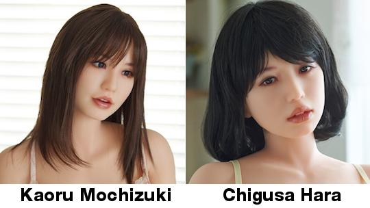 Real Love Doll Yasuragi