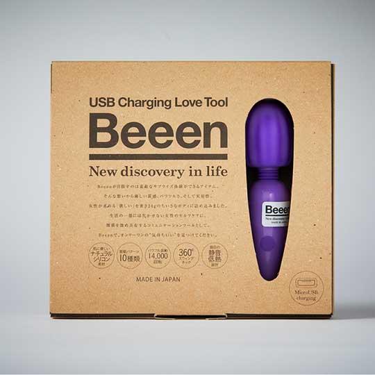 Beeen Pocket Denma Vibe