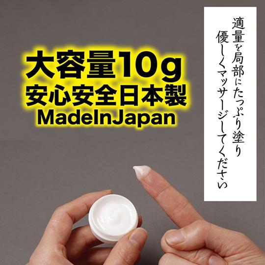 Blood Clam Aphrodisiac Cream