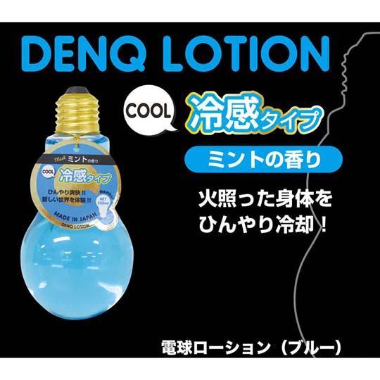 DenQ Lotion Lubricant