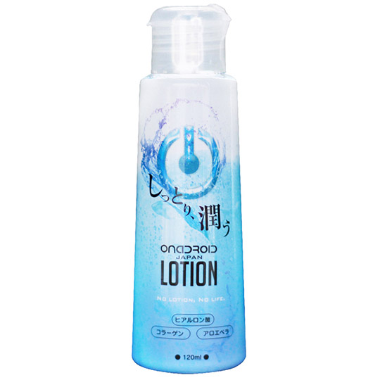 Onadroid Lotion Lubricant