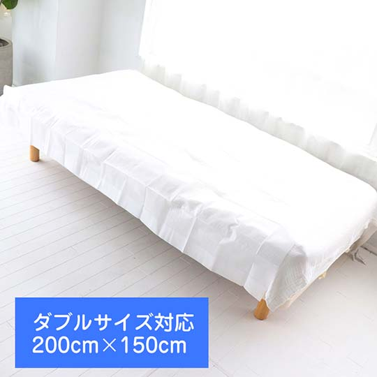 Disposable Nonwoven Waterproof Bed Sheets