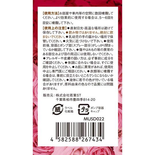 Injiru Indecent Juices Mist Sweet Spray
