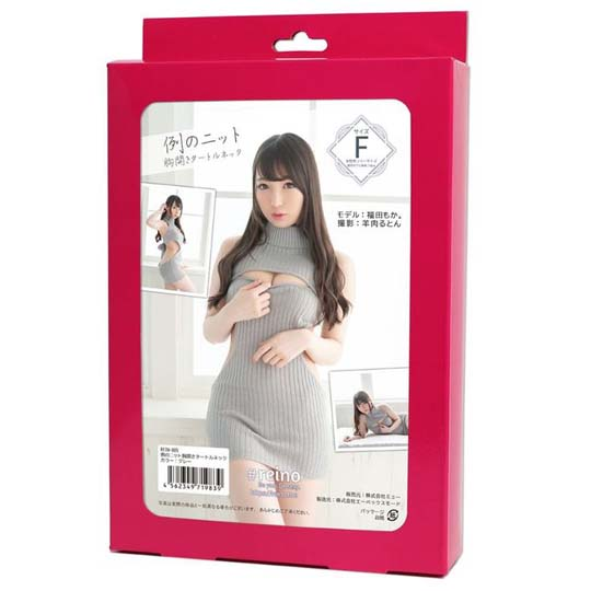 Reino Knit Open-Bust Turtleneck Dress