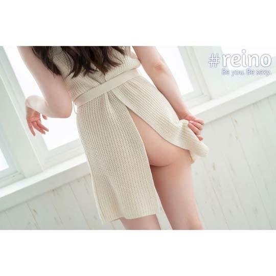 Reino Knit Show-Off Split Dress