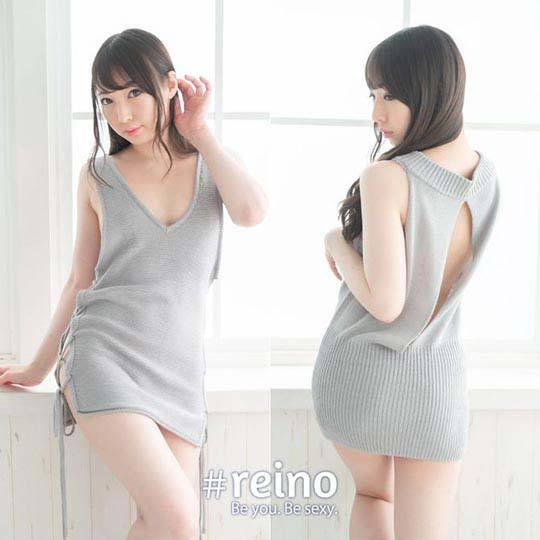 Reino Knit Side-Tied Camisole