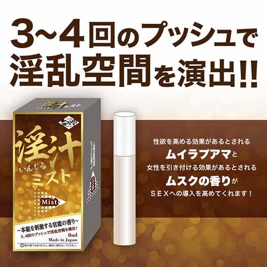Indecent Juice Pheromone Mist Spray