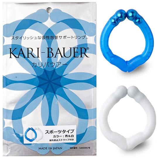 Kari-Bauer Phimosis Ring