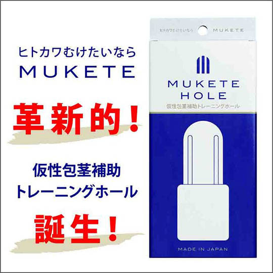 Mukete Hole for Foreskin Stretching