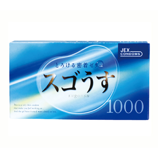 Sugousu Extra-Thin Condoms (12 Pack)