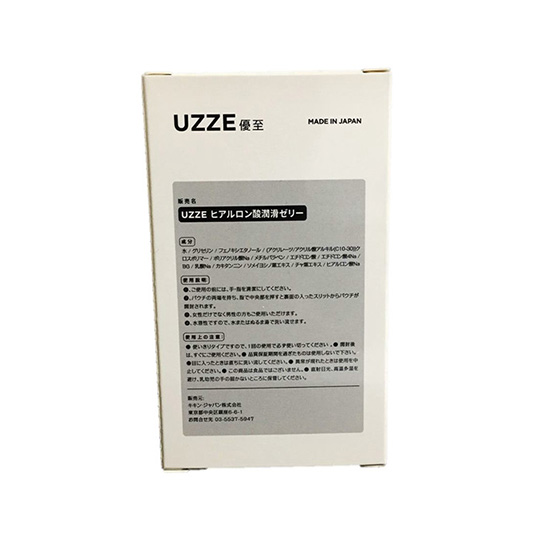 UZZE The Lubricating Fluid S10 (Pack of 5)