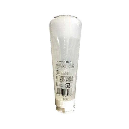 UZZE The Lubricating Fluid S60