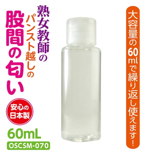 Jukujo Mature Woman Teacher Crotch Smell Bottle
