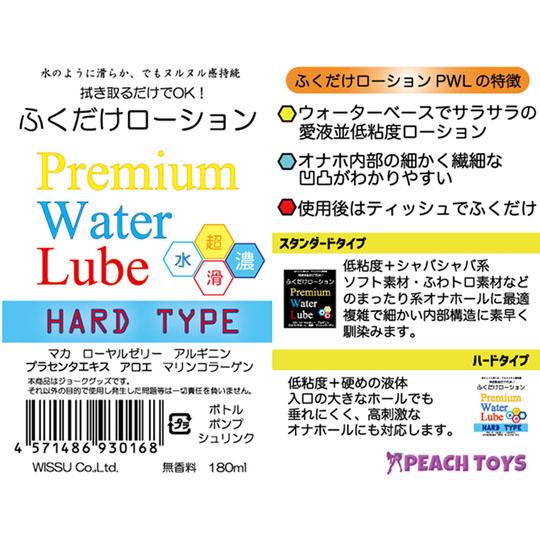 Wipe-Clean Premium Water Lube Hard 180 ml (6 fl oz)