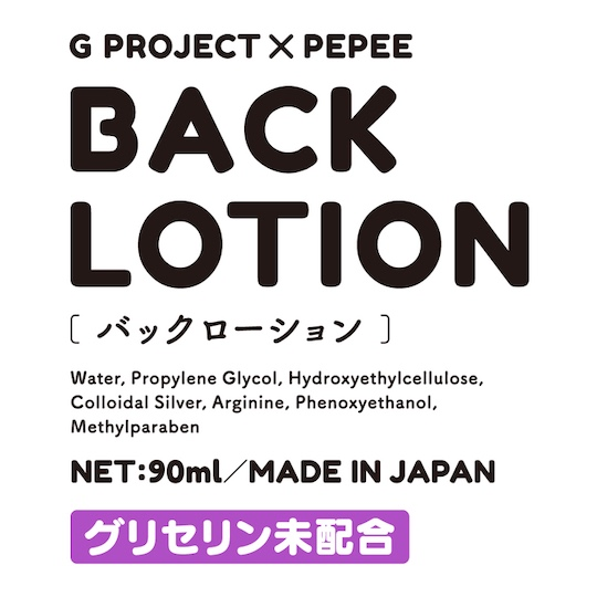G Project Pepee Back Lotion Anal Lubricant
