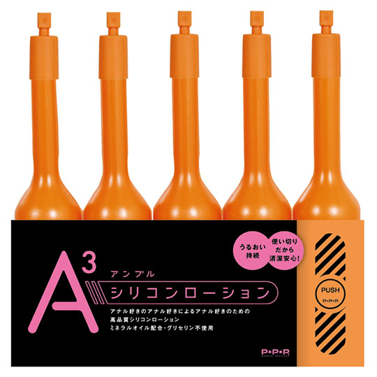 A3 Ample Silicone Lotion Anal Lube