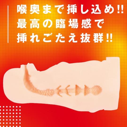 Face Hole Taimanin Yukikaze Mouth Onahole