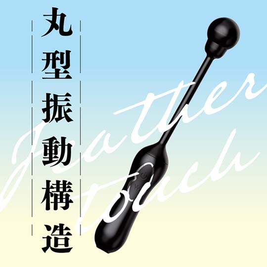 Feather Touch Stick Rotor Vibrator