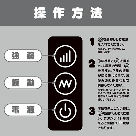 GPRO Denma Waterproof Vibrator