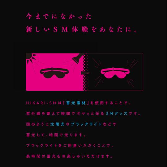 Hikari-SM Kuchi-Kase Fluorescent Green Ring Gag