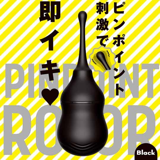 Pinpoint Rotor Vibrator