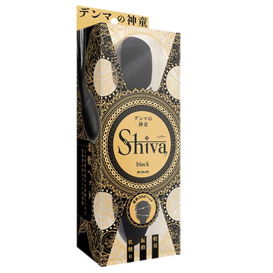 Shiva Water-Resistant Denma Vibe