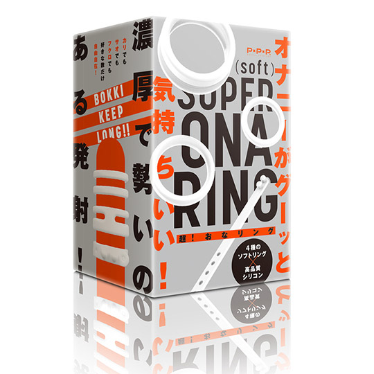 Super Ona Ring Soft