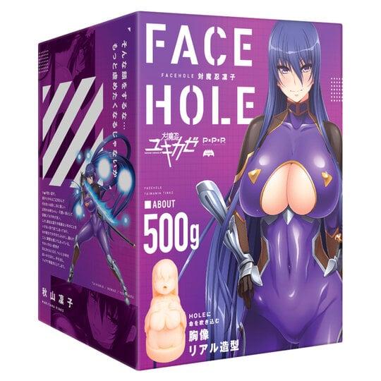Face Hole Rinko Akiyama Mouth Onahole