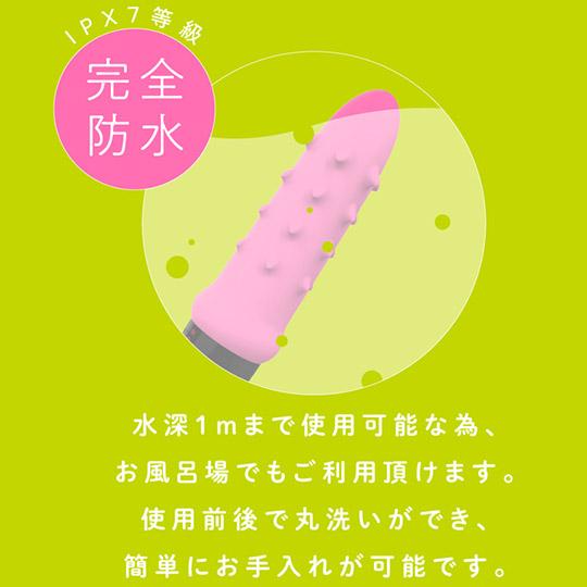 Vivibe Igaguri Waterproof Vibrator