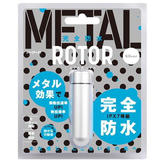 Waterproof Metal Rotor Bullet Vibrator