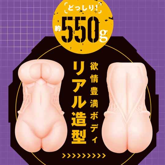 Taimanin Asagi Onahole Rinko Akiyama