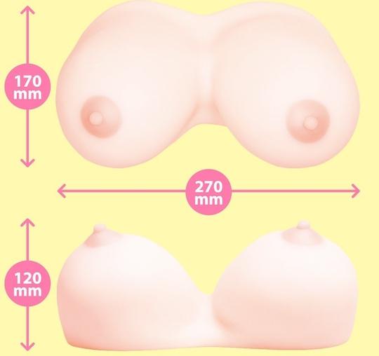 Fuwatoro Oppai 2000 Paizuri J-cup Breasts