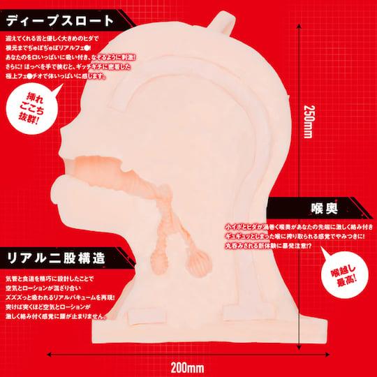 Magic Face 2 Yukikaze Edition Blow Job Toy