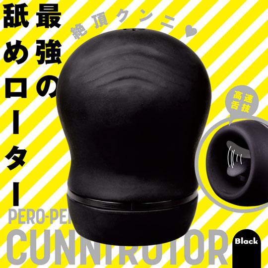 Pero-Pero Cunni Rotor Cunnilingus Vibrator