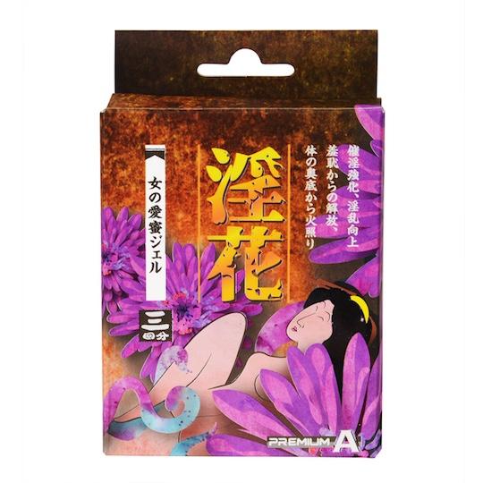 Inka Love Honey Pleasure Gel for Women