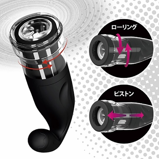 Ultimate Ona-Mixer