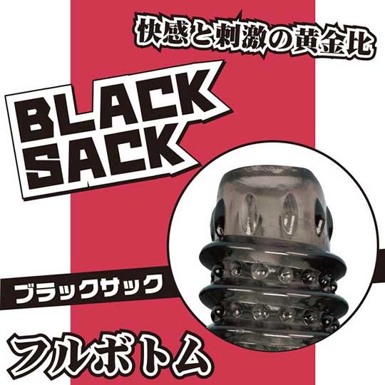 Black Sack Full Bottom Penis Sleeve