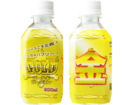 Gold Lubricant