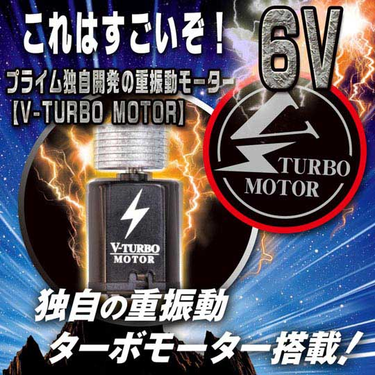 Master Reach Expansion Rotor Telescopic Vibrator