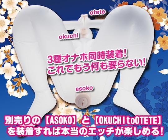 Nadeshiko Sakura Seated Open Mouth Air Doll